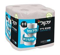6 חבילות מגבות נייר גליל כפול 4 יחידות בחבילה ניקול + שקיות פופקורן מתנה