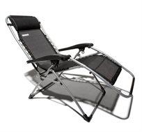 כיסא מתקפל עם משענת נוחה לישיבה מפנקת, בעל מסגרת אלומיניום מחוזקת ובד טקסטילן חזק ועמיד