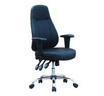 כסא מנהלים דגם כרמל 14 בעל שלוש ידיות לכיוונון אישי עם גב רודף גבוה לנוחות המשתמש