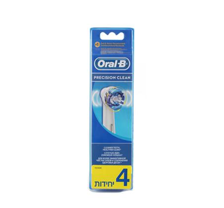 4 ראשים למברשת שיניים חשמלית אורל בי