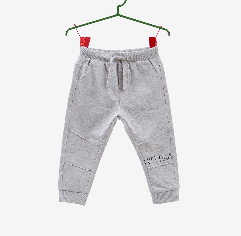מכנסי OVS לילדים - אפור עם כיתוב