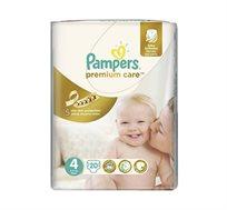מארז 6 חבילות חיתולים Pampers Premium הגנה של 5 כוכבים לעור התינוק במידות לבחירה