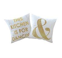 זוג ציפיות נוי בהדפסי זהב לרקוד במטבח