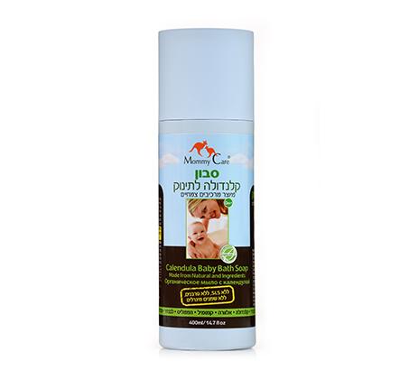 מארז 2 יחידות סבון קלנדולה לתינוק