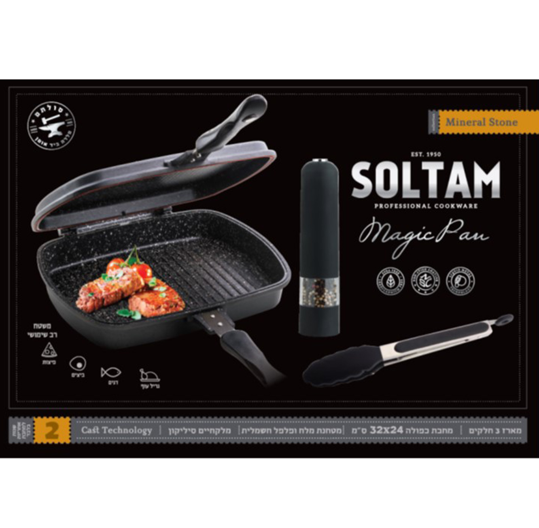 סט למטבח הכולל מחבת כפולה מאלומיניום בציפוי נון סטיק, מטחנה חשמלית ומלקחיים SOLTAM - תמונה 2