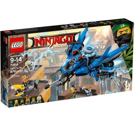 נינג'ה - משחק לילדים LEGO