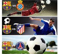 3 משחקים! ברצלונה-פריס סן ז'רמן + ריאל מדריד-אתלטיקו מדריד + ברצלונה-אספניול רק בכ-€1199* לאדם!