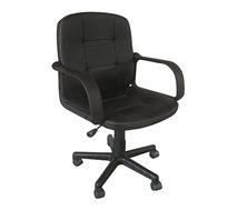כסא למשרד ולבית בריפוד דמוי עור דגם ניו אורלינס