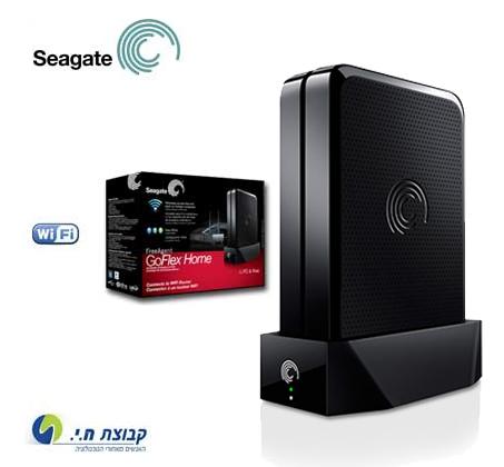 טוב מאוד דיסק קשיח חיצוני מסדרת האיכות של SEAGATE, לגיבוי כל המחשבים בבית HV-54