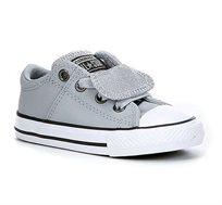נעלי סניקרס נמוכות לילדים - אפור