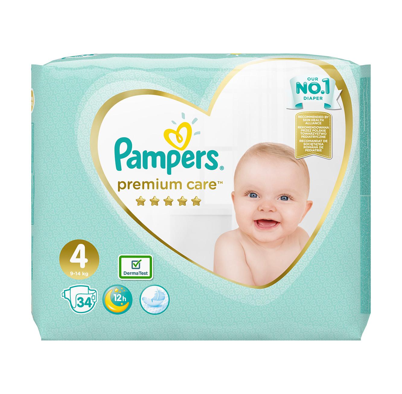 מארז 4 חבילות חיתולים Pampers Premium וחבילת Pampers Splashers במגוון מידות לבחירה - תמונה 4