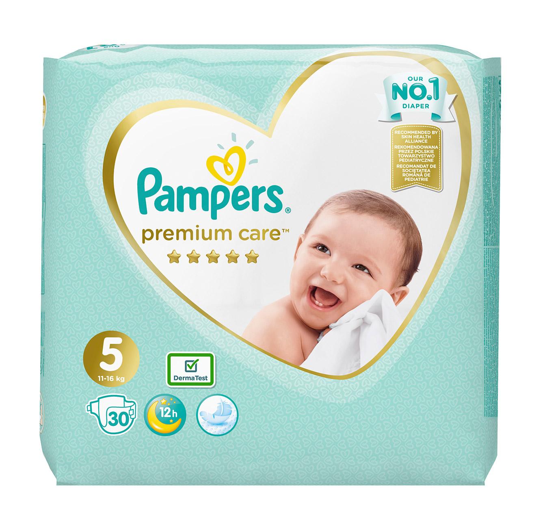 מארז 4 חבילות חיתולים Pampers Premium וחבילת Pampers Splashers במגוון מידות לבחירה - תמונה 5