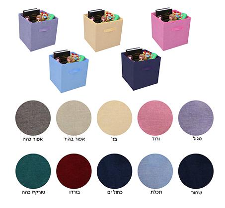 ארונית 6 תאים לאיחסון בחדרי ילדים, חדרי ארונות, סלון ועוד בגימור תבליט HOMAX - תמונה 7