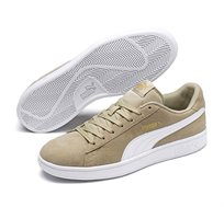 נעלי סניקרס Puma Smash V2 לגברים - בז'