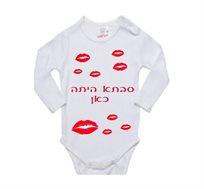 בגד גוף מודפס בהדפסים מדליקים לתינוקות Milk