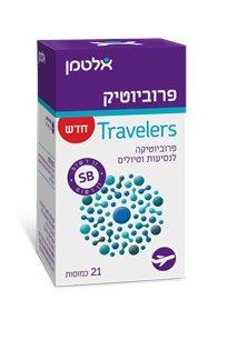 Altman Probiotic Travelers