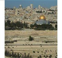 """סיור חנוכיות! רק ₪388 לאדם לסיור מודרך כולל לינה לינה במלון 'לאונרדו ירושלים' ע""""ב חצי פנסיון"""