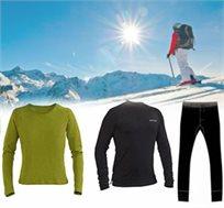 לתנאי קור קיצוניים! מכנס/חולצה טרמית LEVEL 2 עד מינוס 10 מעלות מבית FLYSHOP במגוון מידות לבחירה