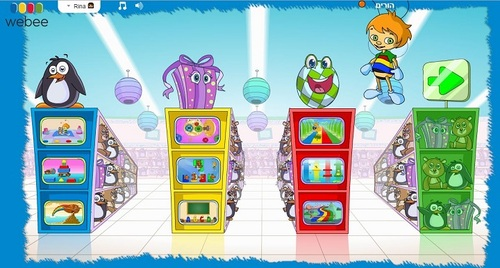 מקלדת WEBEE לילדים + 50 משחקים - משלוח חינם - תמונה 3