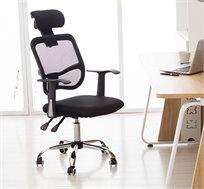 כסא משרדי אורתופדי מתכוונן מרופד בד במגע משי דגם Richard Parker