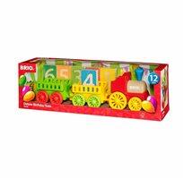רכבת יום הולדת דה-לוקס