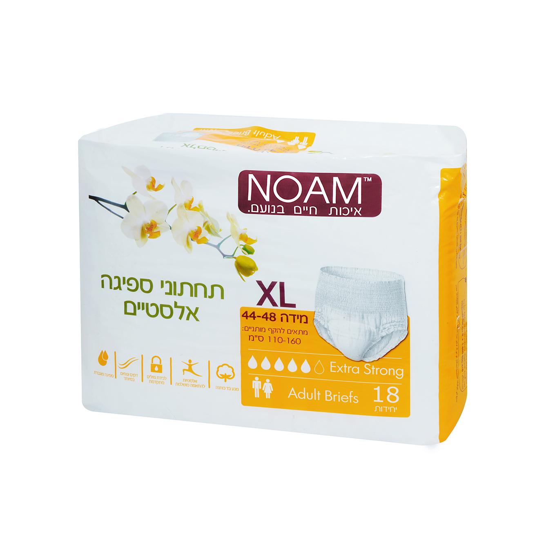 תחתוני ספיגה אלסטיים למבוגרים NOAM - תמונה 2