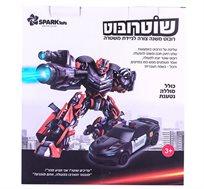 רובוט שלט משטרה משנה צורה דובר עברית