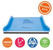 פטנט חכם לניקוי מושלם! Passer - מוצר ייחודי המאפשר לנקז את המים אל המרפסת בקלות - משלוח חינם!