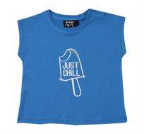 חולצה קצרה Minene לתינוקות בצבע כחול
