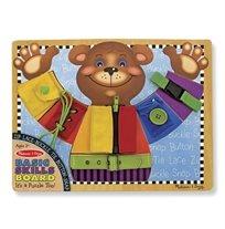 לוח דובי לימודי מעץ