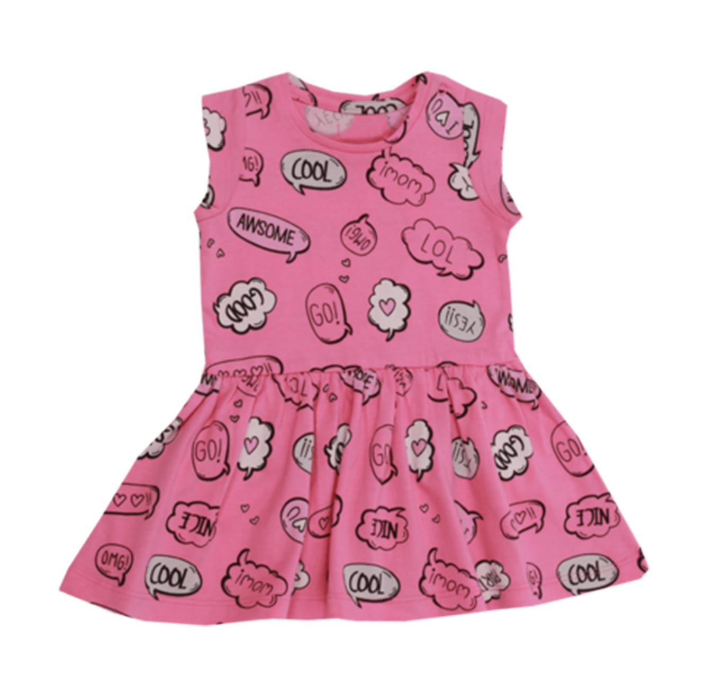 Minene שמלה (2-6 שנים) - ורוד פוקסיה