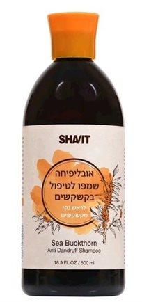 Shavit Organic Shampoo