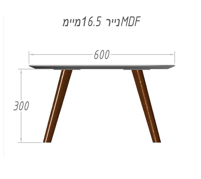 שולחן קפה מרובע לסלון דגם מיסי ביתילי בעל רגלי עץ בעיצוב כפרי - תמונה 2