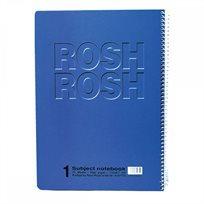 מחברת ספירלה A4 משבצות Rosh-Rosh