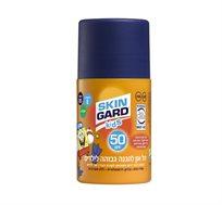 מארז 2 יחידות רול-און להגנה גבוהה לילדים Skin Gard