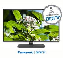 מסך SMART TV LED HD 32 מבית Panasonic עם 2 כניסות USB, מערכת Swipe&Share ו-5 שנות אחריות!