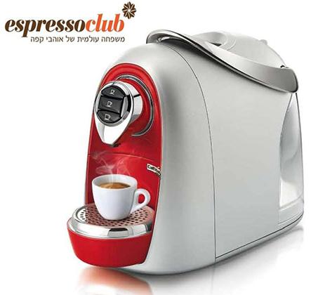 מפואר חבילת הקפה המושלמת! מכונת קפה Espresso Club + מעמד לקפסולות + 30 NC-99