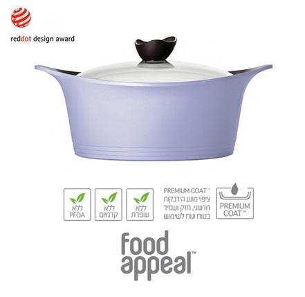 """סיר 22 ס""""מ מבית Food Appeal"""