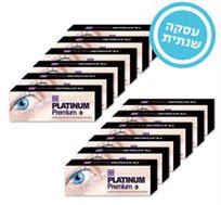 עדשות מגע יומיות Platinum premium עם חוסם UV רק ₪58 לחבילה! מארז של 12 חבילות למשך חצי שנה