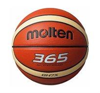 כדורסל עשוי עור סינטטי MOLTEN בגודל 7 - משלוח חינם