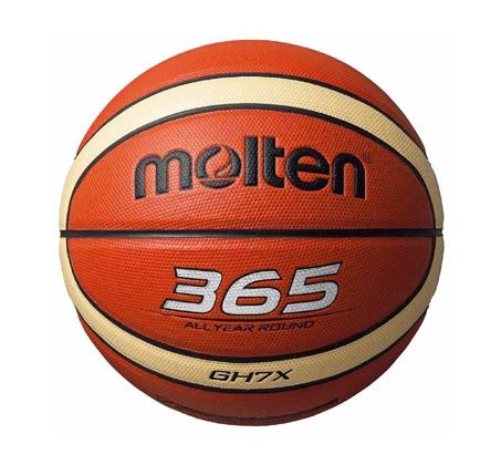 כדורסל MOLTEN גודל 7 דגם GH7X