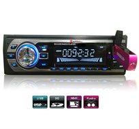 רדיו מתקדם ומשוכלל לרכב עם צג LCD וכניסות ישירות ל-USB, AUX ו-SD