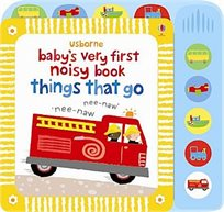 ספר צלילים לתינוק - כלי רכב