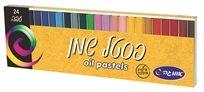 24 צבעי פסטל שמן איכותיים מבית אומגה