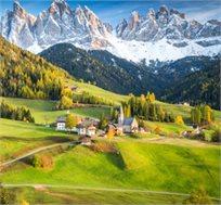 טיול מאורגן בצפון איטליה ל-8 ימים החל מכ-$619*