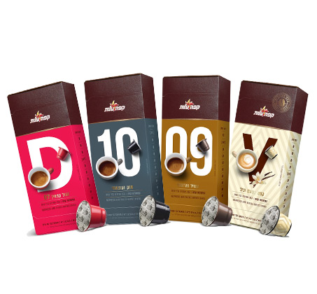 8 מארזי קפסולות אספרסו של קפה עלית תואמות Nespresso