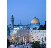 לילה ירושלמי! רק ₪330 לזוג ללילה כולל ארוחת בוקר במלון 'ג'רוסלם גולד' במהלך חודש ינואר!