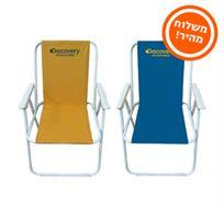 זוג כיסאות מתקפלים וקלים לנשיאה - אידיאלי לפיקניק, לבריכה או לים