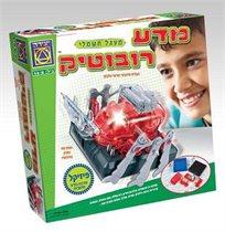 מדע רובוטיק - מעגל חשמלי עם השליח הרובוטי האישי שלכם מבית משחקי יצירה!