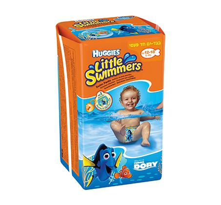 מארז 3 חבילות Huggies Freedom Dry וחבילת Huggies Little Swimmers כולל כדור ים דורי מתנה - תמונה 3